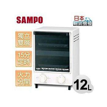 聲寶SAMPO 12L雙層定時美味電烤箱 KZ-PA12D