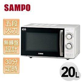 聲寶SAMPO 20L定時無轉盤機械式微波爐 RE~P201R