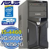 華碩B85平台【進化魔槌】Intel第四代i5四核 GTX750-1G獨顯 500GB燒錄電腦