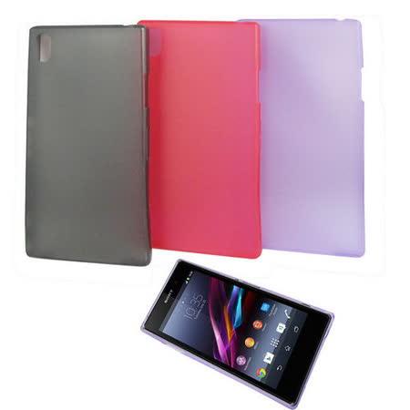 Y2超薄款 Sony Xperia Z1(C6902,C6903,L39H) 5吋手機保護殼(加贈螢幕保護貼)