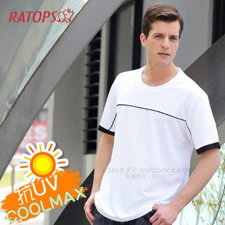 【RATOPS】COOLMAX 男款 輕量透氣短袖圓領T恤.運動休閒衫.防晒衣.排汗衣/ DB8557 象牙白