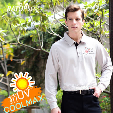 【RATOPS】COOLMAX 男款 輕量透氣長袖POLO衫.運動休閒衫.防晒衣.排汗衣/ DB8551 灰牆色