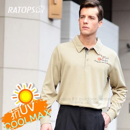 【RATOPS】COOLMAX 男款 輕量透氣長袖POLO衫.運動休閒衫.防晒衣.排汗衣/ DB8550 沙土灰