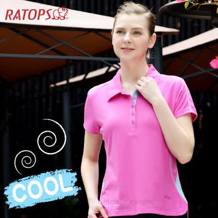 【RATOPS】THERMOCOOL 女款 輕量透氣短袖POLO衫.運動休閒衫.防晒衣.排汗衣/ DB8588 櫻紅色