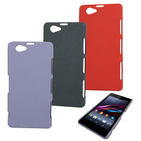 Y6流沙款 Sony Xperia Z1 Compact(Z1 mini, D5503) 4.3吋手機保護殼(加贈螢幕保護貼)