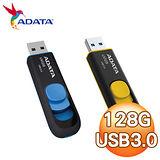 ADATA 威剛 UV128 128GB USB3.0 隨身碟《雙色任選》