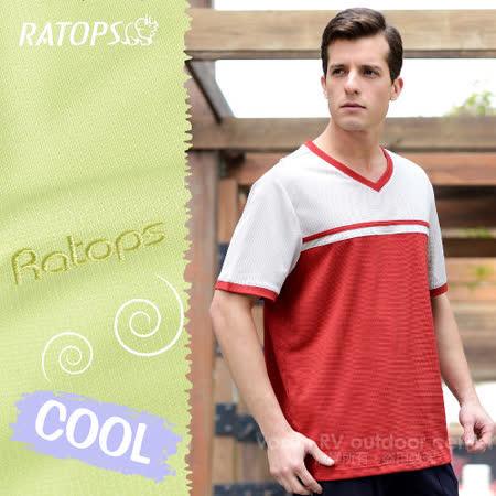 【RATOPS】THERMOCOOL 男款 輕量透氣短袖V領T恤.運動休閒衫.防晒衣.排汗衣/ DB8575 暗桔磚