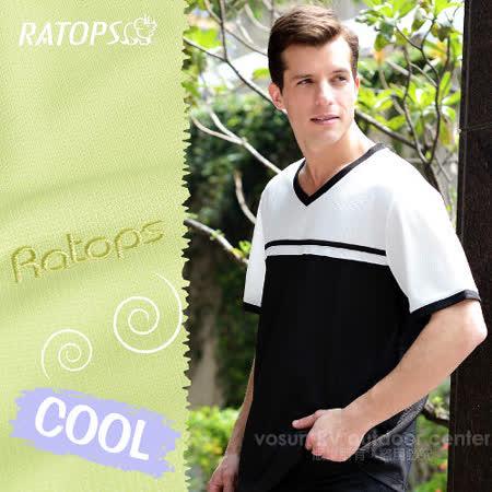 【RATOPS】THERMOCOOL 男款 輕量透氣短袖V領T恤.運動休閒衫.防晒衣.排汗衣/ DB8574 黑白