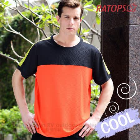 【RATOPS】THERMOCOOL 男款輕量透氣短袖圓領T恤.運動休閒衫.防晒衣.排汗衣/ DB8572 艷桔