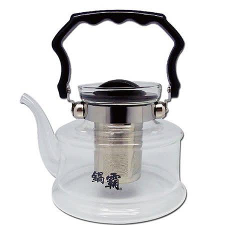 【鍋霸】1200ML手提式直火泡茶壺 102H-0932