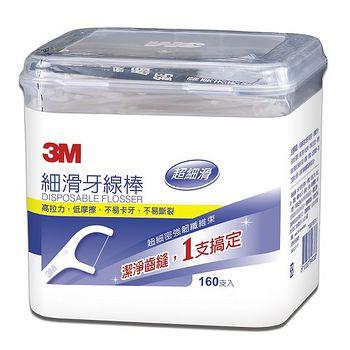 3M細滑牙線棒-新版盒裝