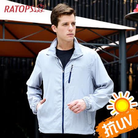 【RATOPS】男40D抗UV防晒夾克.輕量風衣.防晒衣.運動休閒外套 / DH2051 銀灰色