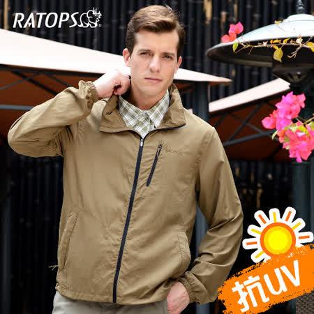 【RATOPS】男40D抗UV防晒夾克.輕量風衣.防晒衣.運動休閒外套 / DH2050 沙漠岩石色