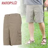 【RATOPS】男款 SUPPLEX 防曬快乾休閒短褲 /DA3206 沙石色