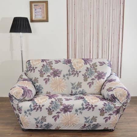 《格藍傢飾》繽紛花舞涼感彈性沙發套2人座-紫