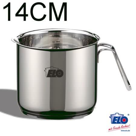 【好物推薦】gohappy 線上快樂購《德國ELO》Rubin 不鏽鋼單柄有嘴牛奶鍋 (14cm)推薦買 購 網