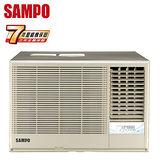SAMPO聲寶 8-10坪右吹旗艦系列定頻窗型冷氣(AW-PA52R)送安裝