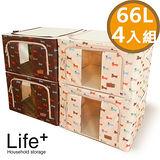 【Life Plus】日系高級鋼骨印花收納箱-66L(4入組)