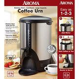 AROMA 住商二用保溫咖啡/沖茶機 (ACU-140S)