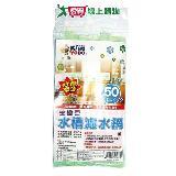 《金優豆》水槽濾水網(50入)
