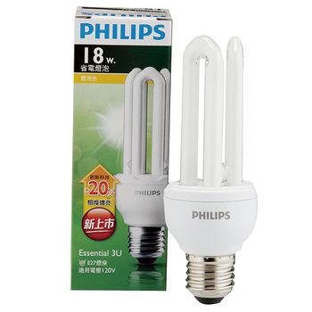 飛利浦 經濟型3U省電燈泡-黃光(18W)
