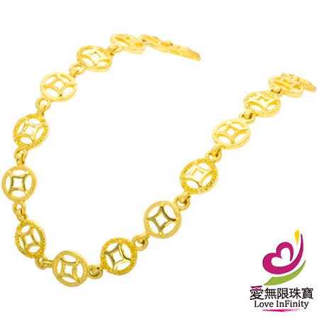 [ 愛無限珠寶金坊 ] 1.78 錢 -金碧輝煌 - 黃金手鍊 999.9