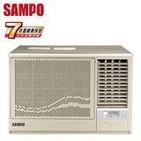 SAMPO聲寶 8-10坪右吹變頻窗型冷氣(AW-PA52D)送安裝