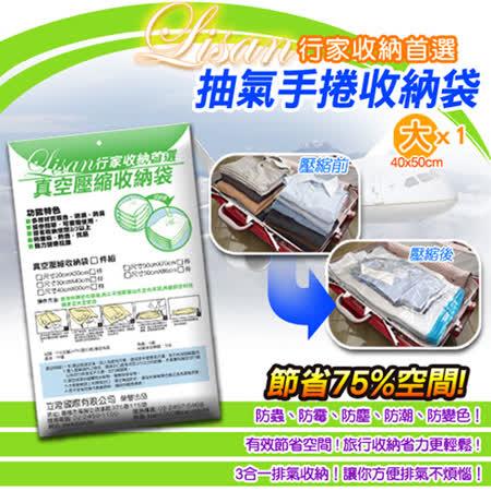 【任選】行家首選簡便型真空收納袋系列-大1入