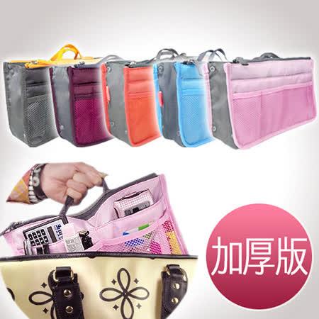 任選-LISAN韓風加厚版收納包中包/袋中袋/收納袋(5色可選)