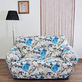 《格藍傢飾》凡賽斯涼感彈性沙發套2人座