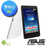 【ASUS】 Fonepad 7 ME373CG-1C002A 7吋IPS高畫質螢幕 平板手機完美結合 (3G-陶瓷白)
