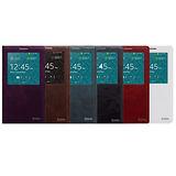 iCOOL Samsung Note3 N900 真皮可立式皮套