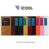 iCOOL Samaung Note3 N900 智能IC真皮皮套