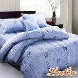 【LooCa】沁藍花語六件式鋪棉床罩組-雙人