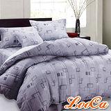 【LooCa】律動空間六件式鋪棉床罩組-雙人(灰)
