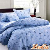 【LooCa】律動空間六件式鋪棉床罩組-雙人(藍)