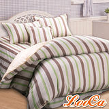 【LooCa】彩條六件式鋪棉床罩組-雙人(咖)