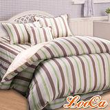 【LooCa】彩條六件式鋪棉床罩組-加大(咖)
