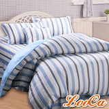 【LooCa】彩條六件式鋪棉床罩組-雙人(藍)