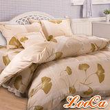 【LooCa】舞動杏采六件式鋪棉床罩組-雙人(咖)