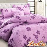【LooCa】飄揚櫻語六件式鋪棉床罩組-雙人(粉)