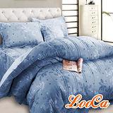 【LooCa】典雅彩葉六件式鋪棉床罩組-加大(藍)