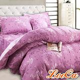 【LooCa】典雅彩葉六件式鋪棉床罩組-加大(紫)