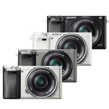 SONY A6000L 16-50mm單鏡組(公司貨)~送32G 高速卡+專用電池+座充+復古皮套+迷你腳架+清潔組+保護貼+讀卡機