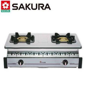 櫻花 G-6320K 不鏽鋼傳統崁入爐 不鏽鋼-桶裝瓦斯