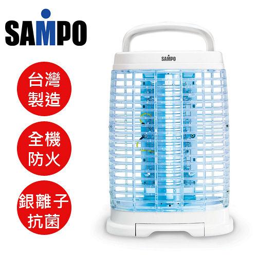 ~ 品~SAMPO聲寶15W高效率奈米銀離子捕蚊燈ML~DF15S