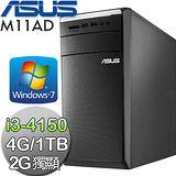 ASUS華碩 M11AD【瘋狂神探】Intel i3-4150雙核心 2G獨顯 Win7電腦(M11AD-415GA7E)【贈原廠鼠鍵組】