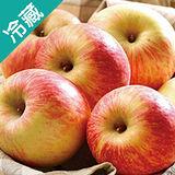 智利富士蘋果88/3粒(190g±5%/粒)