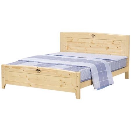 Bernice - 松木3.5尺單人床(不含床墊)