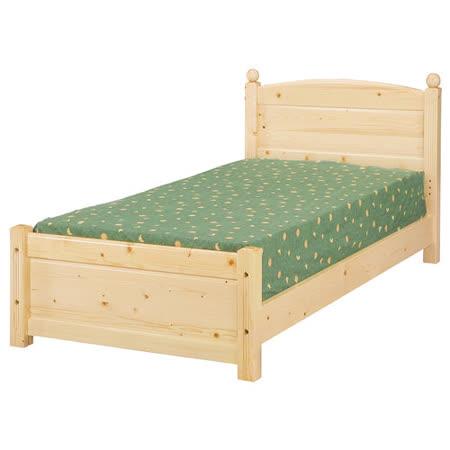 Bernice - 松木單人床